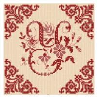 ABC02 - Letter Y